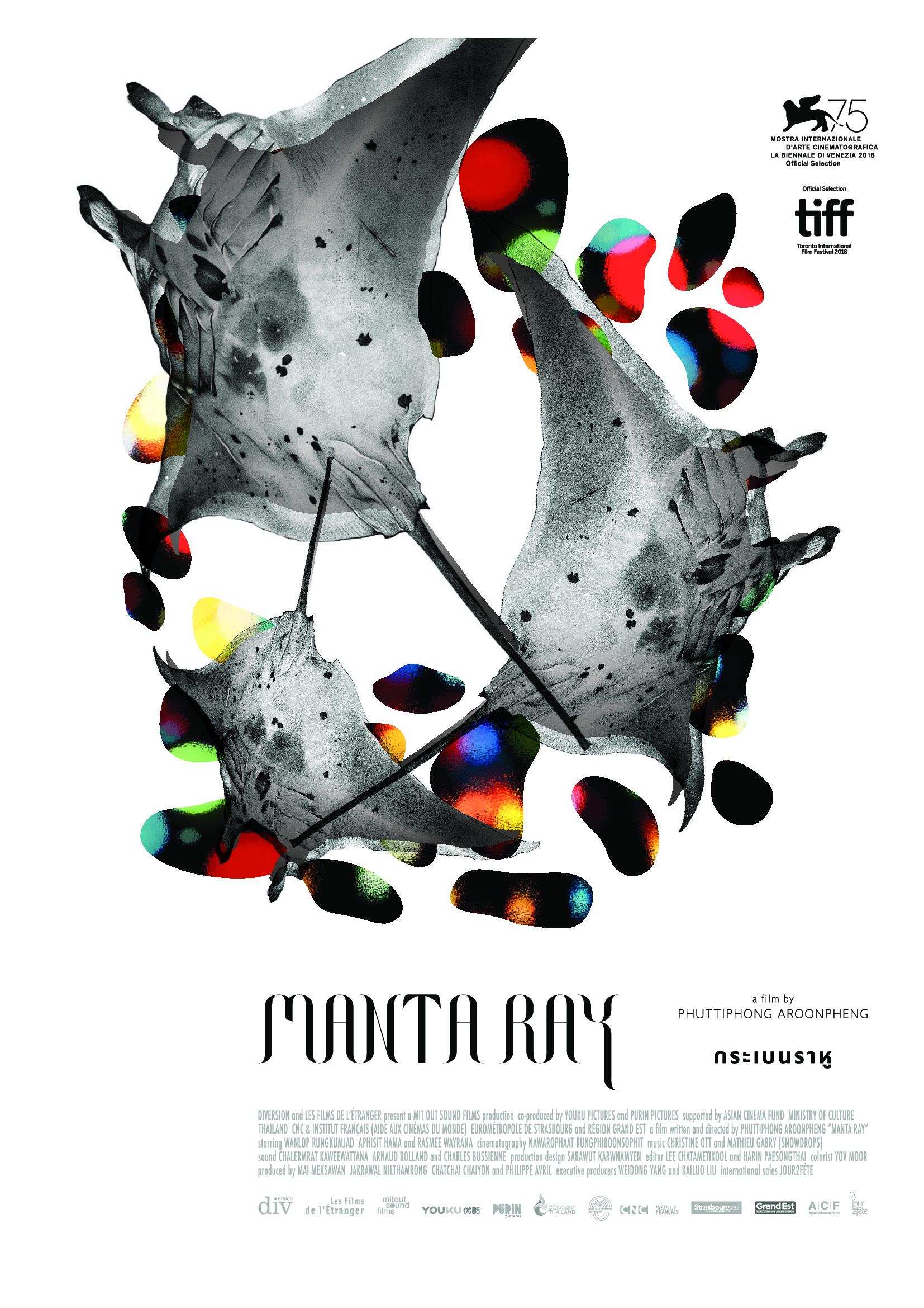 Poster_Manta Ray